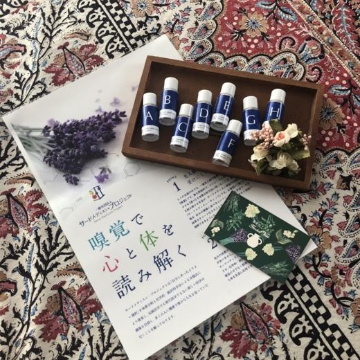 HerbalVase(ハーバルベース)