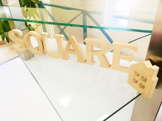 Square. スクエア