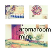 アロマルーム mint